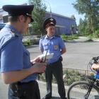 Полицейский остановил на улице – что нужно знать?