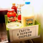 Отличные советы для кухни, которые пригодятся всегда