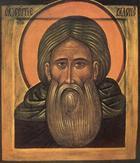 Русские святые Русские православные святые: список