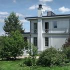 Загородный дом в посёлке Афинеево