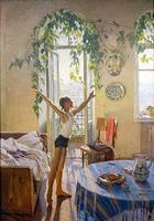 Окно в мир Татьяны Ниловны Яблонской
