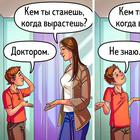 13 родительских ошибок, из-за которых повзрослевшие дети будут жить от зарплаты до зарплаты