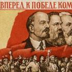 15 интересных фактов о Советском Союзе