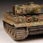 Почему у некоторых немецких «Пантер» была ребристая броня