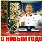 """Путешествие """"назад"""" или Новый год """"по-советски"""" (как это было и возможно ещё будет)"""