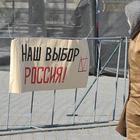 Сборов не будет: Крым проигрывает Турции