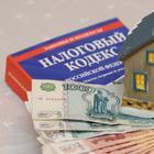 Должен ли ребенок платить налог на имущество