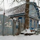 Что скрывает самый загадочный дом в Брянской области