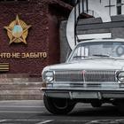 Колхоз военного значения: ГАЗ-24 кабриолет