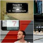 Юмористические фотографии о буднях пассажиров и работников российских железных дорог