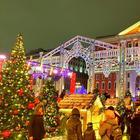 Москва новогодняя. От Пушкинской через Столешников переулок до Петровки