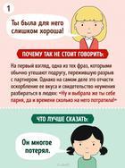 10 фраз, которые умный человек никогда не произнесет вслух
