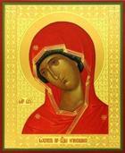 """Икона Божией Матери """"Огневидная"""" и её тайна"""