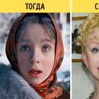Как изменились актёры наших любимых сказок