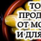 Топ-10 полезных продуктов для хорошей кожи и от появления морщин