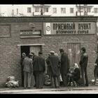 7 полезных привычек советской эпохи, которые стоит вспомнить современному поколению