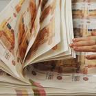 Профицит бюджета России составил почти 3 трлн рублей