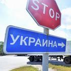 Украина отменяет «блокадное» постановление  о запрете провоза товаров на полуостров