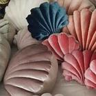 Подушка-ракушка для дивана и кресел