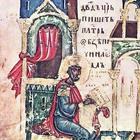 Почему полезно читать Псалтирь