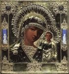 «Дается тебе срок на покаяние, а икону Мою военную отдай, куда Я укажу»