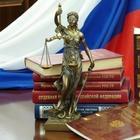 Законы, вступающие в силу в июле 2017 года