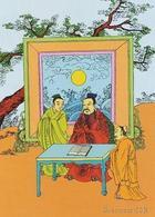 Софизмы Конфуция. Непреходящая мудрость (Стих)