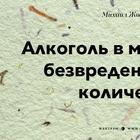Жванецкий! 30 ярких афоризмов от мастера пера