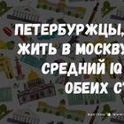 15 отменных шуток про Петербург и петербуржцев