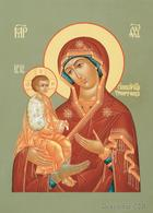 Троеручица - икона, которая лечит