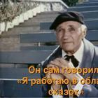 Георгий Милляр - самая лучшая Баба-Яга в мире!