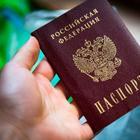 Закон о паспортах: Постановление Правительства РФ от 08.07.1997 N 828, изменения, дополнения и советы юристов