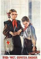 О чём рассказывал культовый советский учебник по домоводству, и Почему современным детям он не понятен