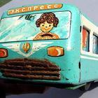 Подборка советских игрушек