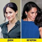 Хитрости, которые помогают представительницам королевской семьи выглядеть безупречно в любой ситуации