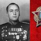 Он был единственным генералом, кто получил высший военный орден Советского Союза