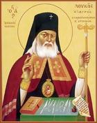 Чудеса святого Луки