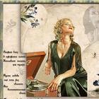 А. Вивальди. Концерт для скрипки с оркестром (Стих)