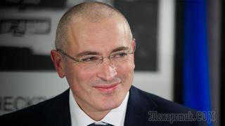 Ходорковский снова в деле