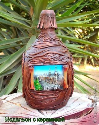Подарок хорошему человеку (Бутылка декорированная кожей + МК)