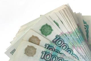 Отзывы о банке и кредитах Мастер-Банк