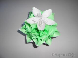 Цветы из бумаги своими руками кусудама. Как из цветов оригами собрать шар кусудаму