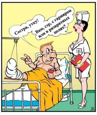 Забавные карикатуры на тему специфического медицинского юмора