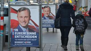 Австрия осталась без своего Трампа