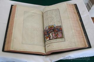 Зороастрийские тексты: что они говорят о древних цивилизациях