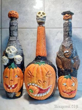 Мои бутылочки на Хэллоуин