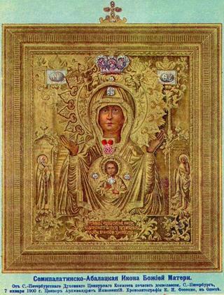Чудотворный образ Семипалатинско-Абалацкой иконы Божией Матери