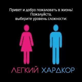 Особенности жизни мужчин, которые не понять женщинам