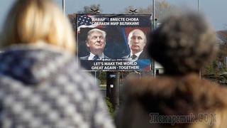 «Демократы уверены, что Россия виновата в поражении Клинтон»