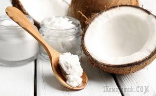 30 свойств кокосового масла, о которых вы, скорее всего, не знали